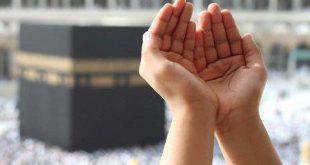 اداب الدعاء , شروط اجابة الله للدعاء