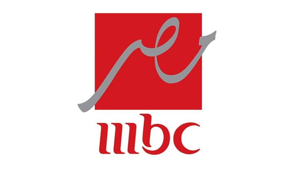 صورة تردد قناة mbc مصر 2 , احدث تردد لقناة mbc مصر 2 على النايل سات 2019