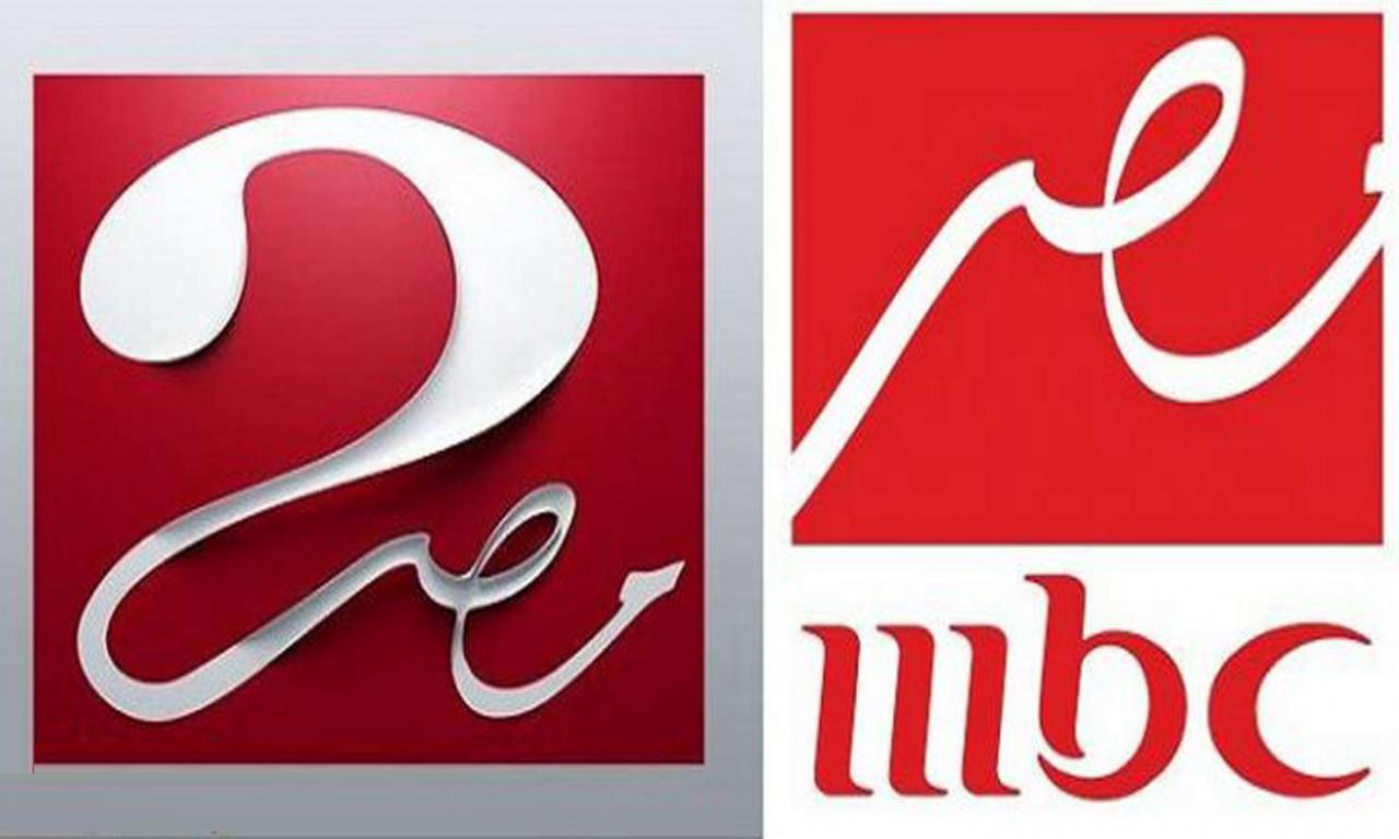 صور تردد قناة mbc مصر 2 , احدث تردد لقناة mbc مصر 2 على النايل سات 2019
