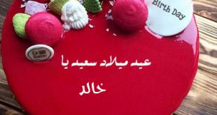 صور تورتة عيد ميلاد مكتوب عليها اسماء اشخاص , اكتب معانا اسم حبايبك على التورتة