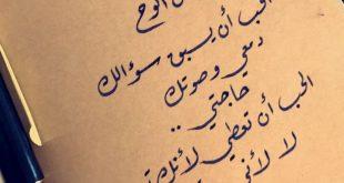 صورة اجمل ماقيل في العشق , كلمات جميلة في الحب و الغزل