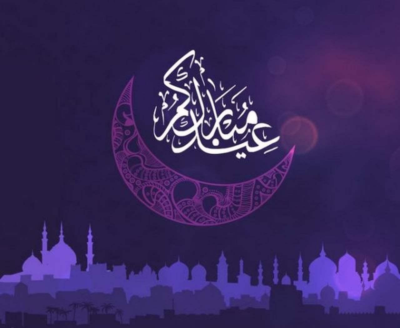 صور اجمل صور للعيد , شاهد فرحة العيد بالصور