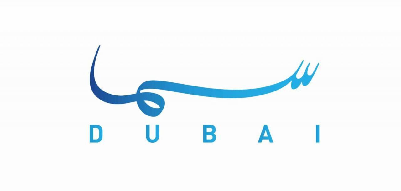 صورة تردد سما دبي HD , تردد سما على الاقمار الصناعية 2019