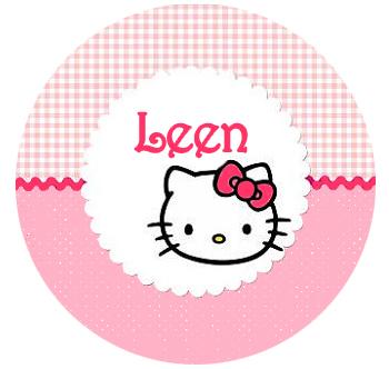 صورة معنى اسم لين , اسرار شخصية اسم لين ومميزاته وحكم تسميته
