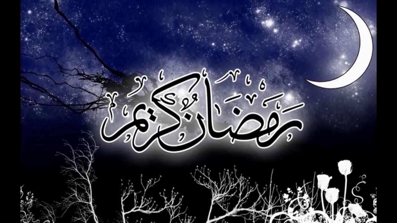 صورة خلفيات رمضان متحركة , مرحب شهر الصيام والمغفرة 6327 3