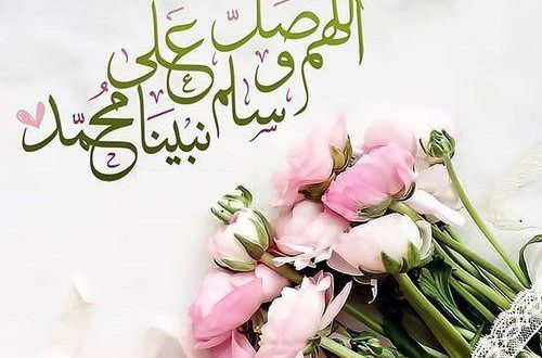 صورة صور الصلاة على النبي , صلى على رسولنا الحبيب تفلح فى حياتك