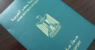 صورة صور جواز سفر , تعرف على اهم شئ تحتاجه اذا كنت تريد السفر
