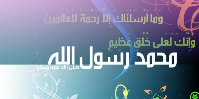 صورة اجمل الصور عن المولد النبوي الشريف , اجمل الرسائل بمناسبة المولد النبوي الشريف
