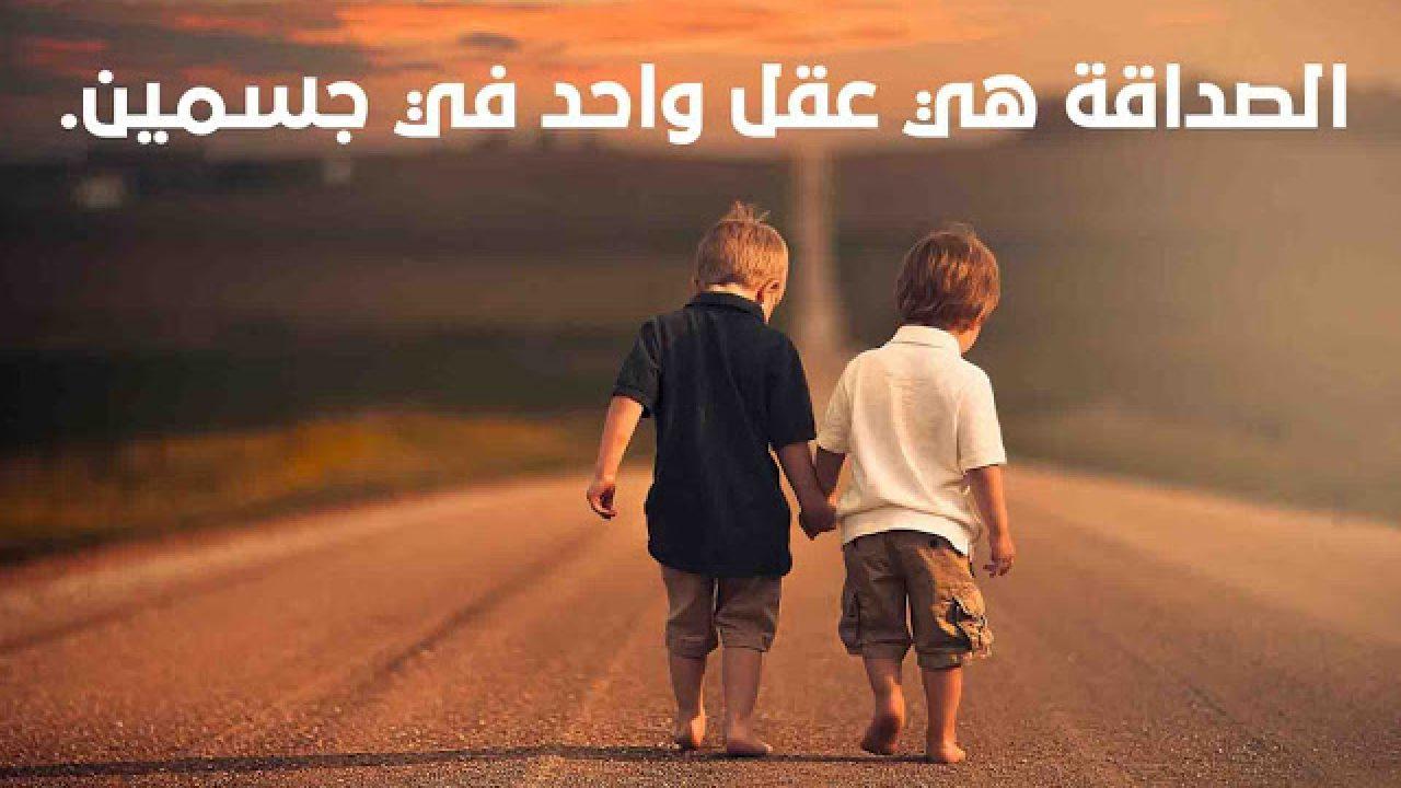 صورة شعر عن الاصحاب , اجمل الكلمات المؤثرة عن الصداقة