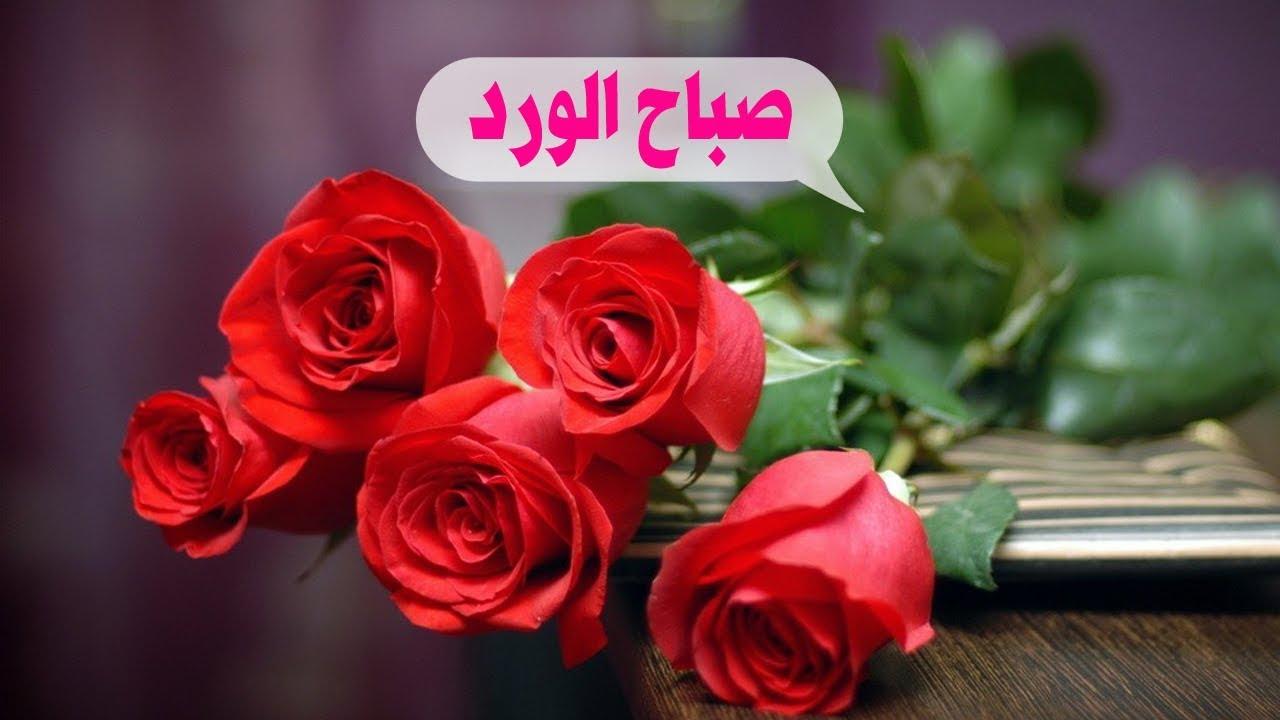 صورة رسائل صباحية رومانسية , احلى الرسائل الجميلة للمحبين 1050 4