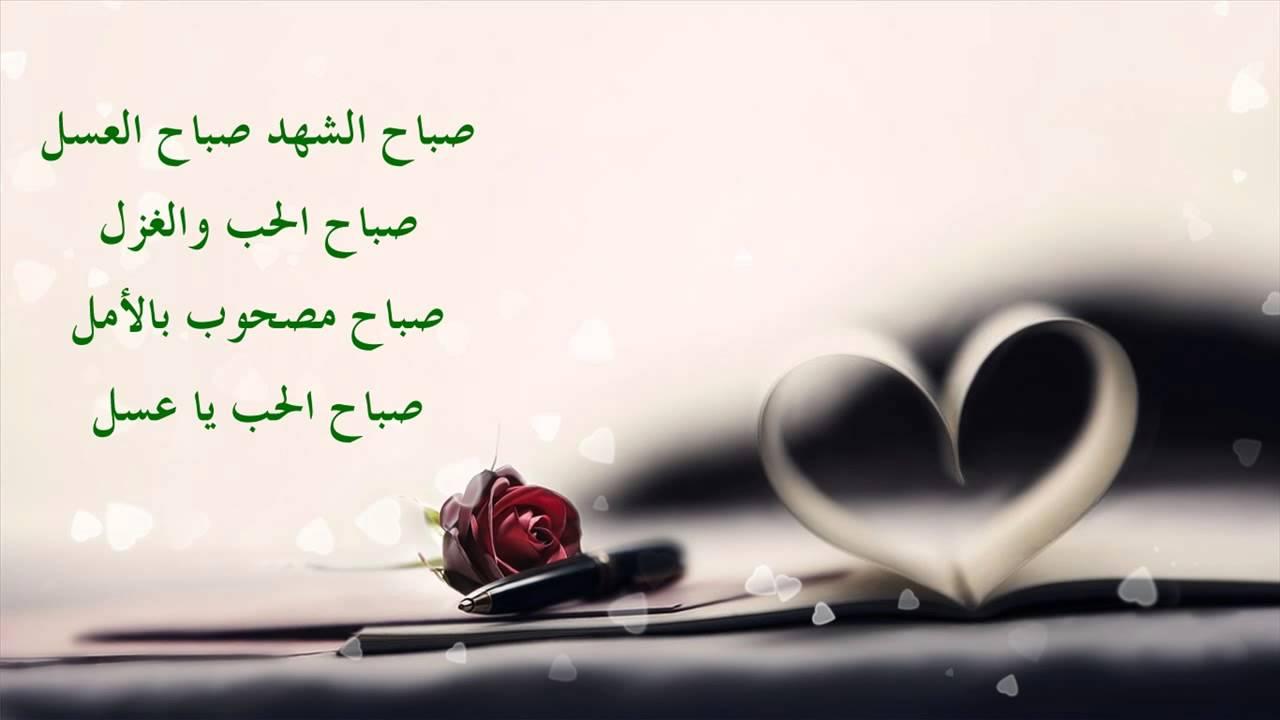 صورة رسائل صباحية رومانسية , احلى الرسائل الجميلة للمحبين 1050 5