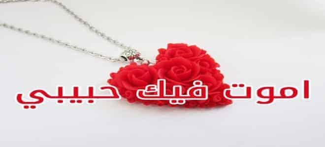 صورة رسائل صباحية رومانسية , احلى الرسائل الجميلة للمحبين 1050 6