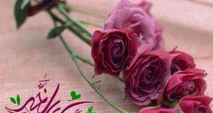 صورة صور مساء الخير , اعظم المساءات الجميلة المليئة بالحب