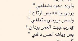 صورة شعر حب عراقي , كلمات رومانسية شديدة الروعة بالعراق