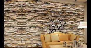 صورة ورق جدران حجر , اجمل ورق حوائط باشكال رائعة