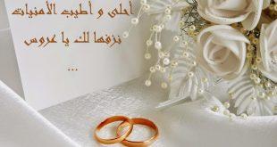 صورة بطاقة تهنئة زواج , اجدد البطاقات المتميزة لتهنئة المتزوجين