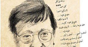 صورة شعر محمود درويش , تعرف على مجموعة من اجمل الاشعار واعظمها