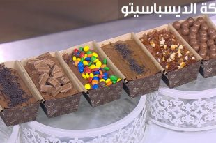 صورة حلويات باردة , جربى أحلى واشهى الحلويات الجميلة