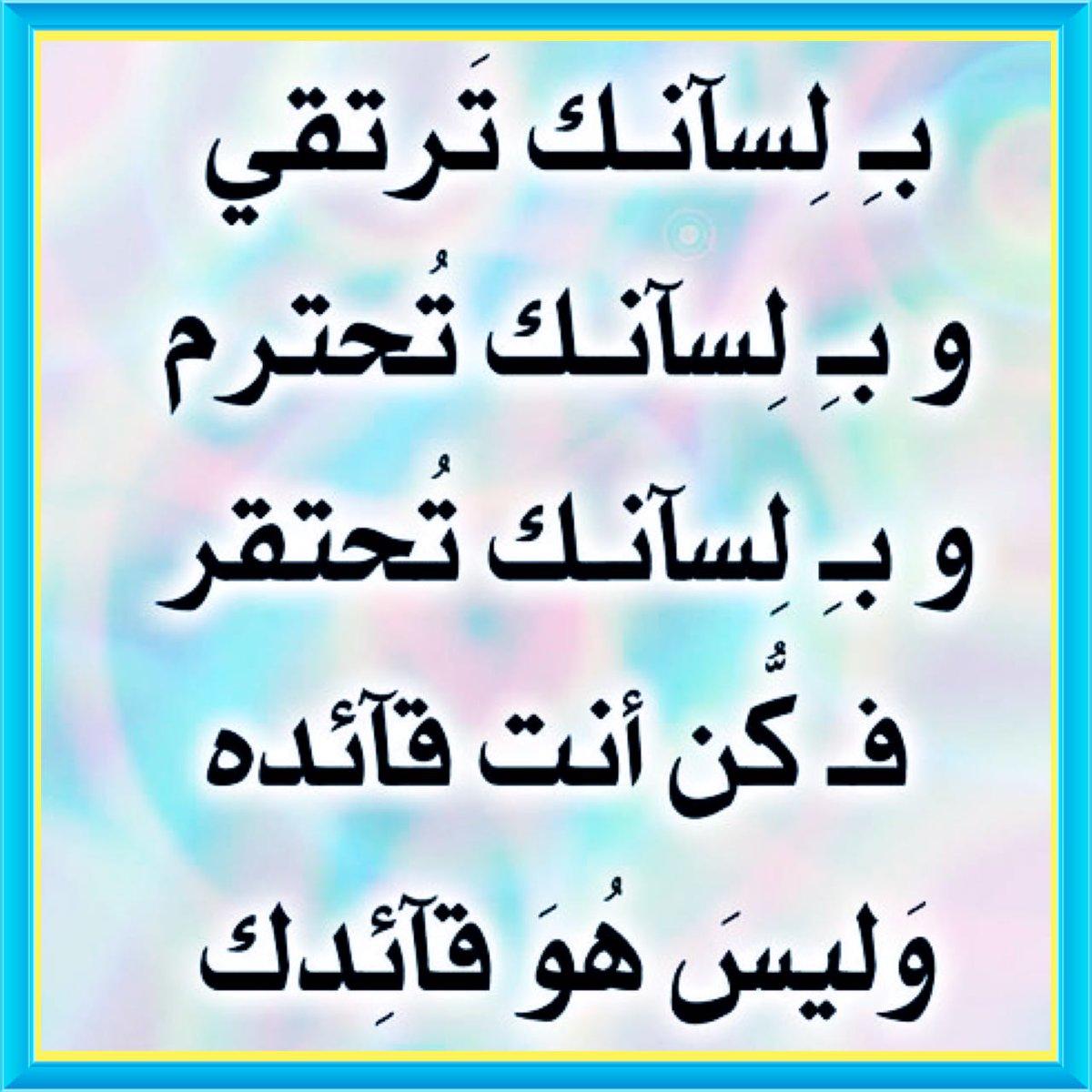صورة معنى ثكلتك امك , معاني كلمات عربية قديمة