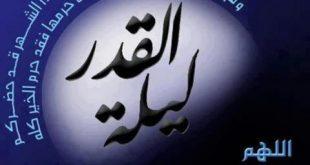 صورة معلومات عن شهر رمضان ,مميزات شهر رمضان المبارك