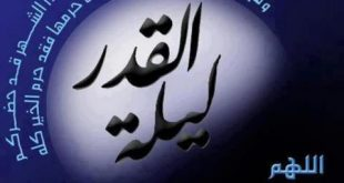 معلومات عن شهر رمضان ,مميزات شهر رمضان المبارك