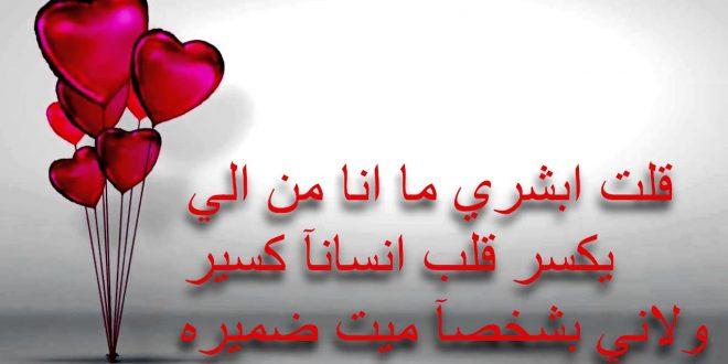 صورة اجمل شعر عن الحب , كلام في الحب و الرومانسية