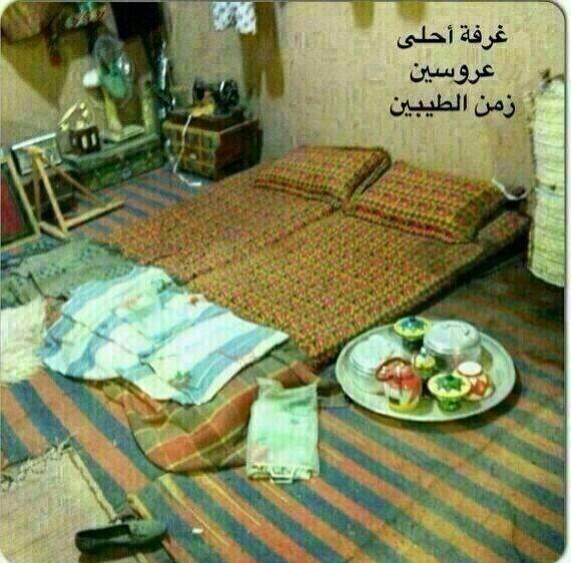 رمضان زمان واو ما اجمل لياليك زمان يا رمضان هل تعلم