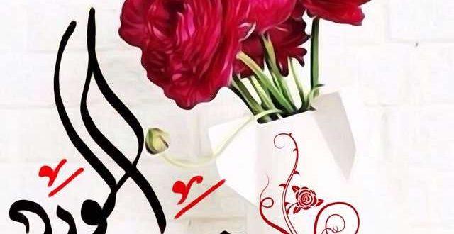 صورة اجمل الصور مساء الخير فيس بوك , تحية مساء رقيقة للاصدقاء