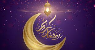 صورة اجمل صور عن رمضان , تهنئة باجمل شهور العام