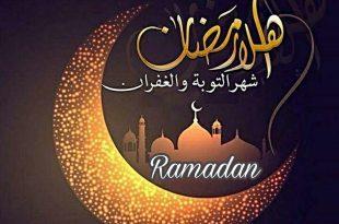 صورة خلفيات عن رمضان، شهر رمضان بين الطقوس والعبادة