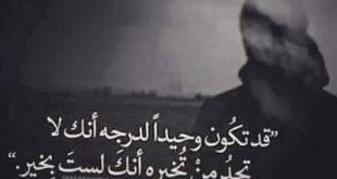 صورة كلمات مؤثره عن الفراق ,رمزيات فراق