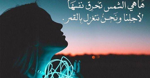 صورة ضعها في الفون عشان يحلوه ,خلفيات واتس اب