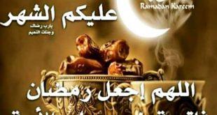 صورة معقول اي الجمال الي في البوستات دي ,بوستات رمضان