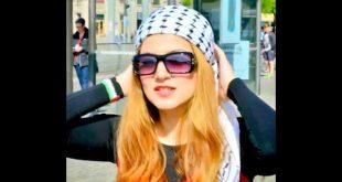 صورة ارقه والجمال هم بنات فلسطين, بنات فلسطين