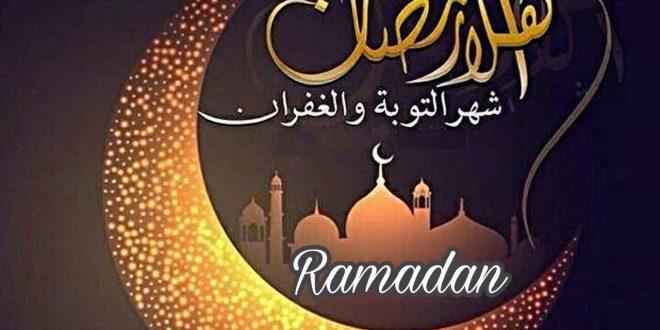 صورة شهر الخير والاكرام , رسائل رمضان 2019