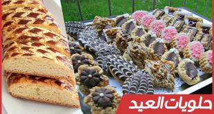 صورة ابهري عائلتك و صديقاتك بهذه الاطباق الجميلة , وصفات حلويات بالصور