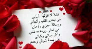 كلام في الحب والغزل