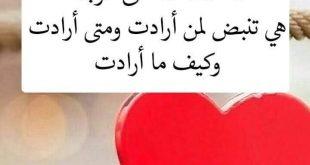 كلمات روعه عن الحب , اجمل كلمات الحب
