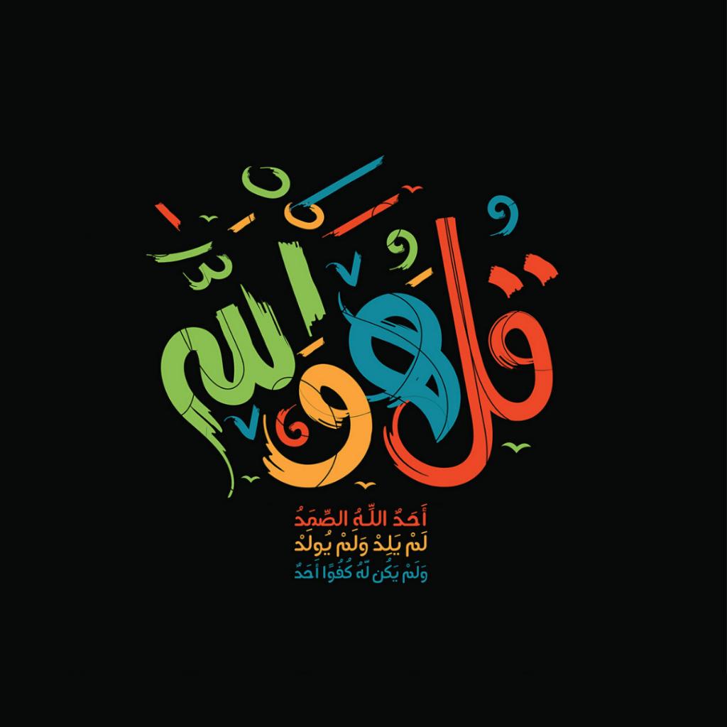 صورة صور خلفيات اسلامية جميلة 10650 1