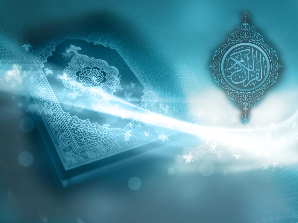 صورة صور خلفيات اسلامية جميلة 10650 2