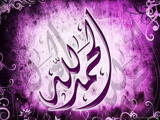 صورة صور خلفيات اسلامية جميلة 10650 3