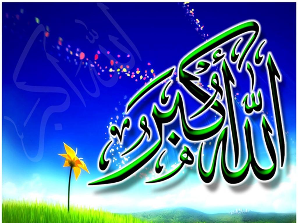 صورة صور خلفيات اسلامية جميلة 10650 4