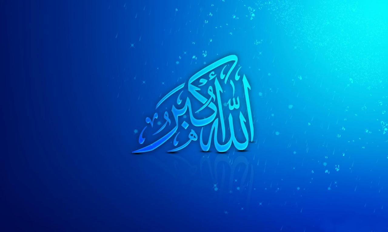 صورة صور خلفيات اسلامية جميلة 10650 6