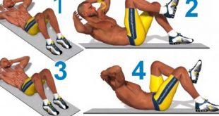 تمرين العضلات , تمارين لعضلات قويه