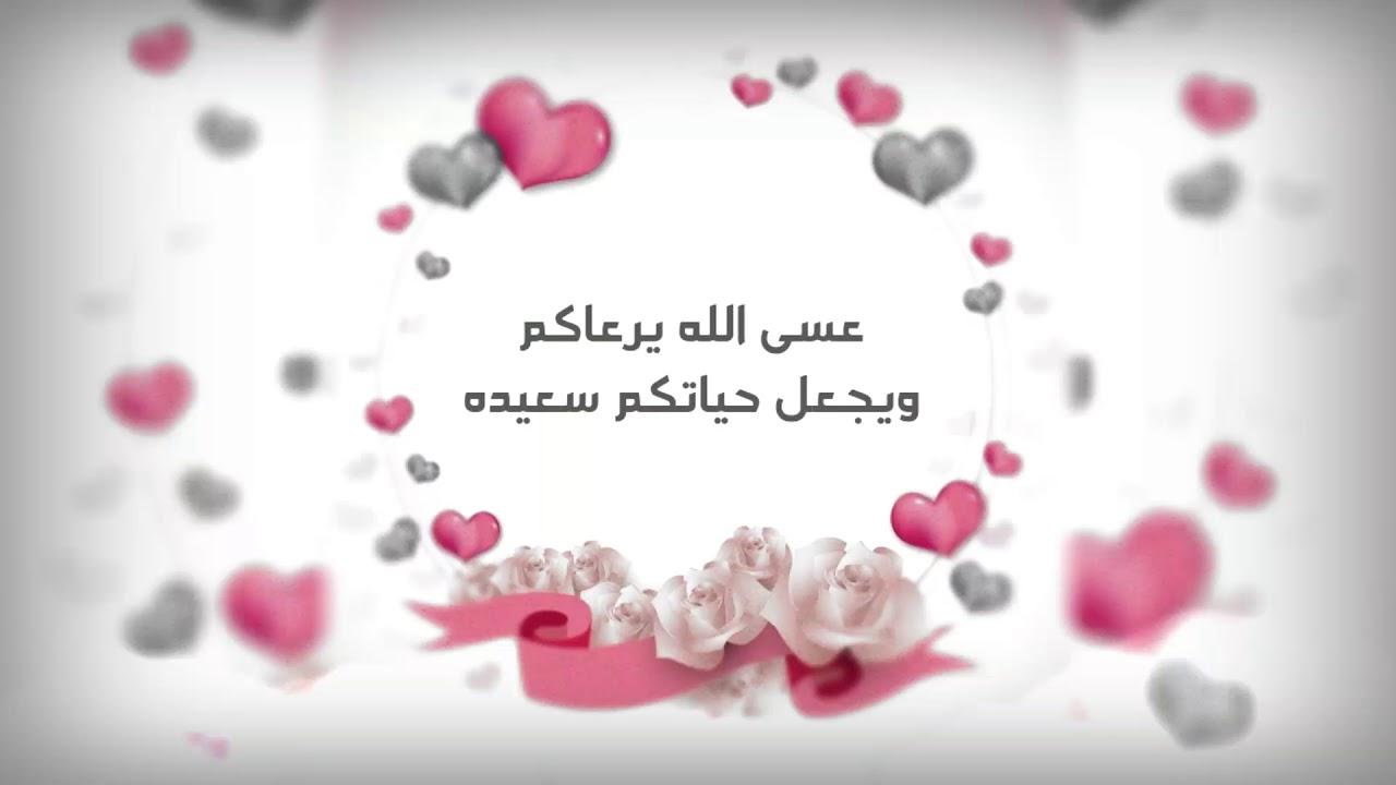 صورة كلمات مباركة للعريس 10856 5