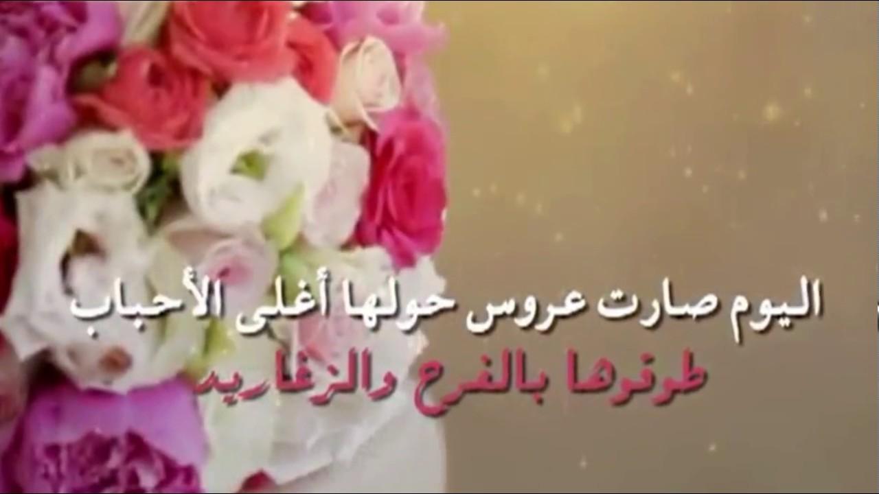 صورة كلمات مباركة للعريس 10856 6