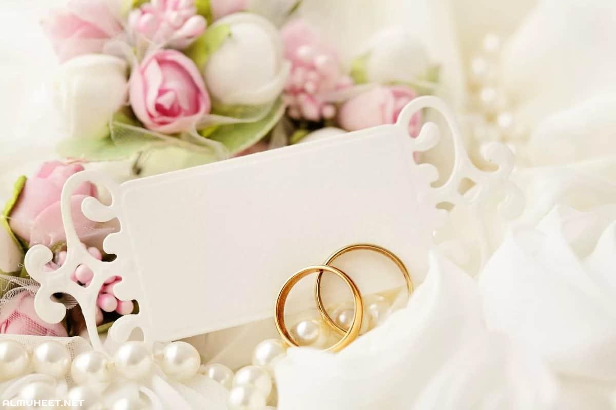 صورة كلمات مباركة للعريس 10856 8