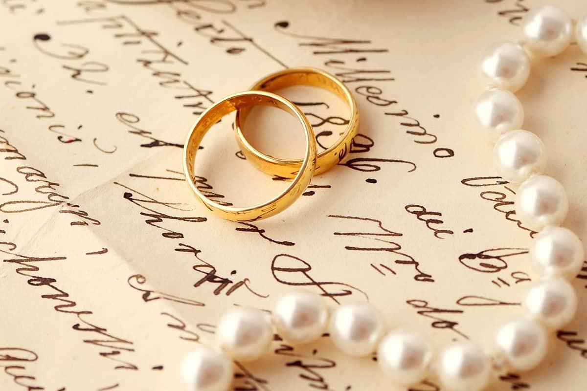 صورة كلمات مباركة للعريس 10856 9