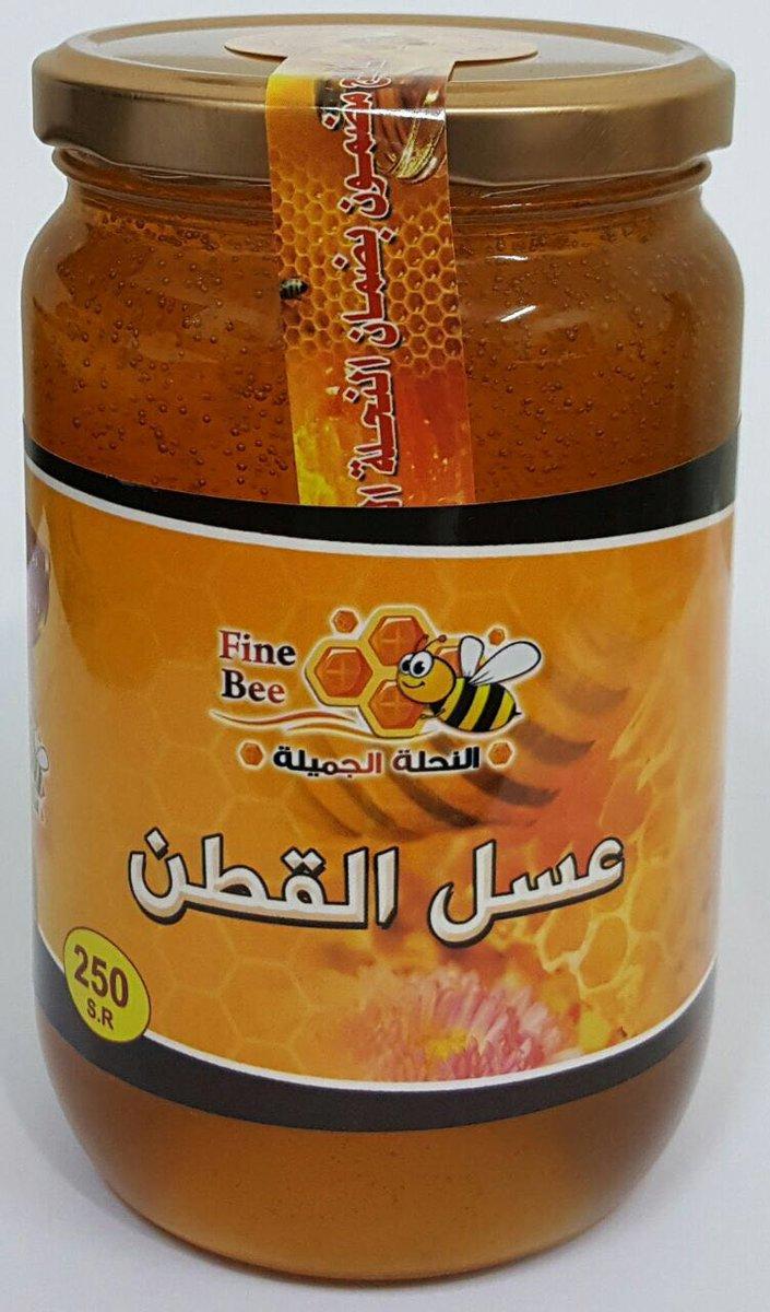 صورة افضل انواع العسل 11014 2