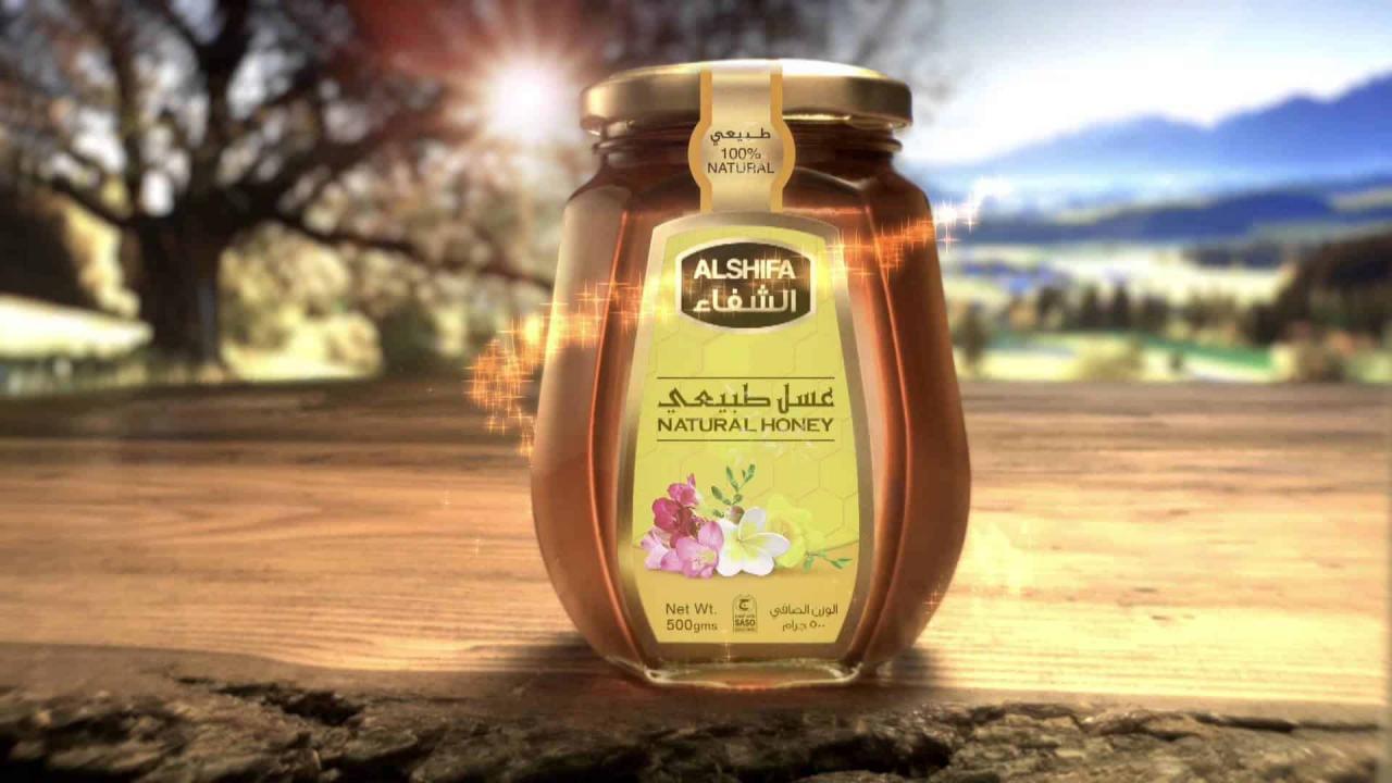 صورة افضل انواع العسل 11014 9